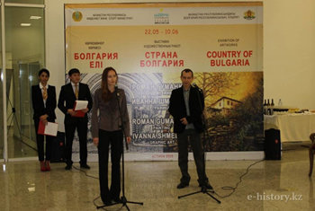 exhibition Country of Bulgaria